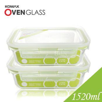 【韓國 KOMAX】耐熱600度 烤箱微波玻璃保鮮盒 1520ml*2入