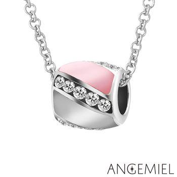 Angemiel安婕米 925純銀項鍊 寶貝