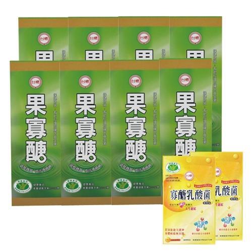 【台糖】果寡醣8入組(送黑糖薑母茶1盒)