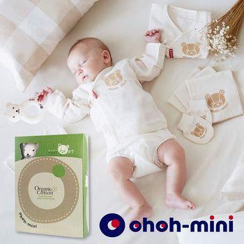 ohoh-mini 孕婦裝 有機棉Baby禮盒