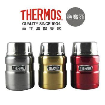 THERMOS 膳魔師0.47L不鏽鋼真空燜燒罐/食物罐
