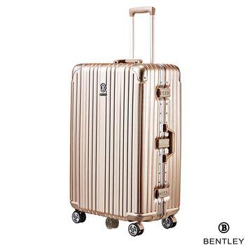 【BENTLEY】頂級拉絲紋20吋閃耀旅行箱(兩色任選)