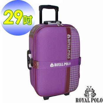 【ROYAL POLO】和風2輪旅行箱29吋(紫)