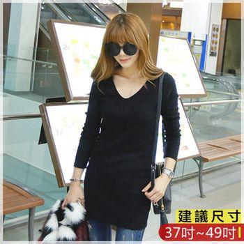 WOMA-W4520韓款純色V領修身上衣(黑色)WOMA中大尺碼上衣