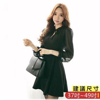 WOMA-W4554韓款OL氣質網紗拼接修身長袖洋裝(黑)WOMA中大尺碼洋裝