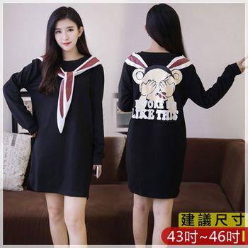 WOMA-625韓版簡約休閒卡通印花修身洋裝(黑)WOMA中大尺碼洋裝