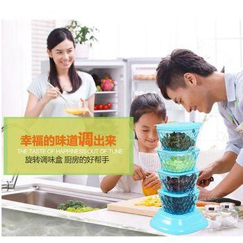 創意廚房可旋轉直立式4層調味盒