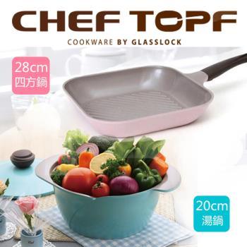 【韓國Chef Topf】玫瑰/薔薇鍋LA ROSE系列2件組(四方平鍋28cm+湯鍋24cm)