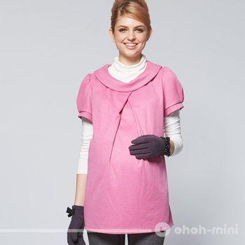 ohoh-mini孕婦裝 法式高雅翻領交叉孕哺上衣