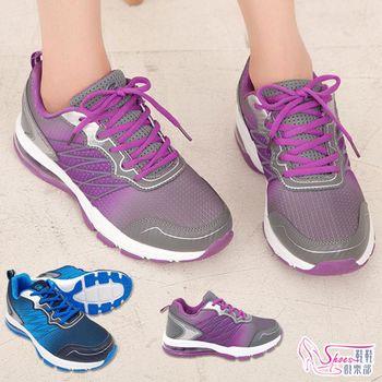 【Shoes Club】【112-SG352】運動鞋.漸層閃螢光透氣網布Q彈氣墊休閒慢跑鞋.2色 藍/灰紫