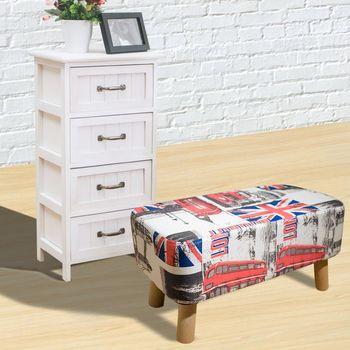 Bernice-英倫風格沙發椅凳+多功能四抽收納櫃組合
