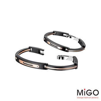MiGO Going施華洛世奇美鑽/白鋼成對手環(黑)