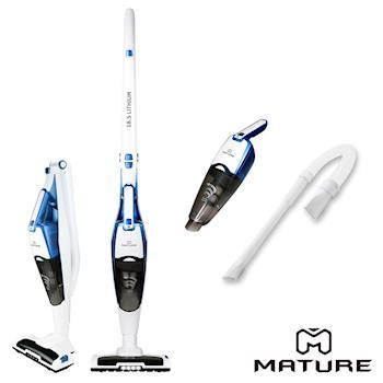 【MATURE美萃】直立式無線吸塵器鋰電版18.5V(消光藍) 軟管升級版