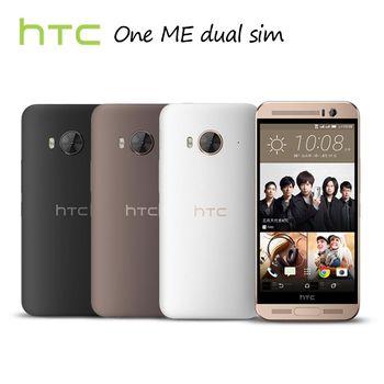 HTC One ME dual sim 八核心5.2吋4G LTE全頻雙卡機(3G/32G版)*送支架