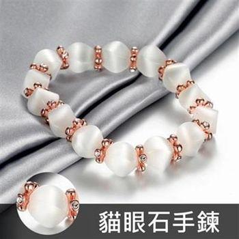 【米蘭精品】純銀手鍊鍍18K金貓眼石手環時尚別緻鑲鑽可調節73cd3