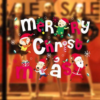 時尚壁貼 - 動物歡慶聖誕