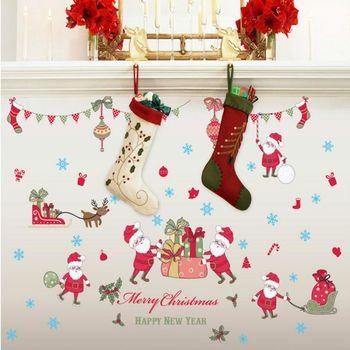 時尚壁貼 - 聖誕老人來送禮