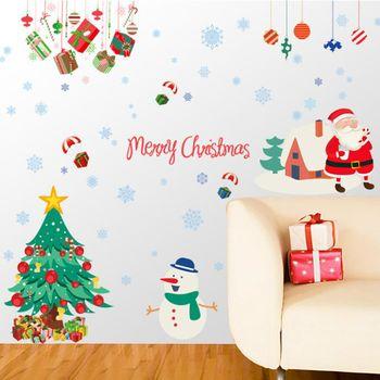時尚壁貼 - 歡樂聖誕老公公