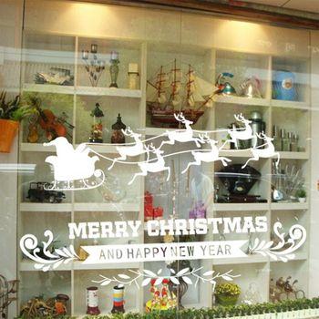 時尚壁貼 - 聖誕麋鹿雪橇