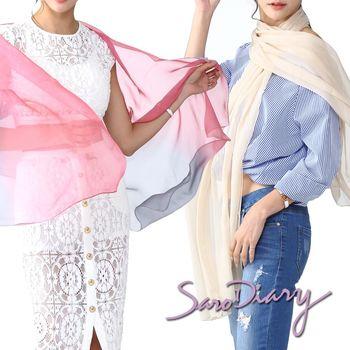 【紡研所認證 Saro Diary】100%純蠶絲 頂級真絲 素色/漸層披肩絲巾 (2件組)