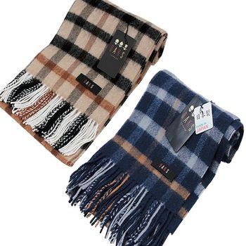【DAKS】經典大格紋羊毛圍巾(2色)