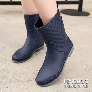 【JAR嚴選】歐美時尚 FENGNOG 經典菱格中筒雨靴 雨鞋 (兩色)