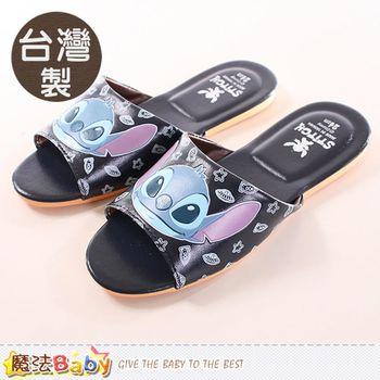 魔法Baby 室內拖鞋 台灣製迪士尼史迪奇正版大人尺碼拖鞋~sh9974
