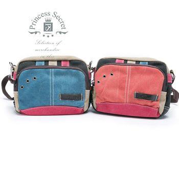 【PrincessSecret】韓版雙色斜背腰包兩用帆布包【P-J4111810506】
