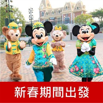 【新春期間出發】港圳金雞行大運雙樂園迪士尼+長隆海洋王國四日