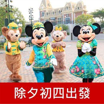【除夕初四出發】港圳金雞行大運雙樂園迪士尼+長隆海洋王國四日