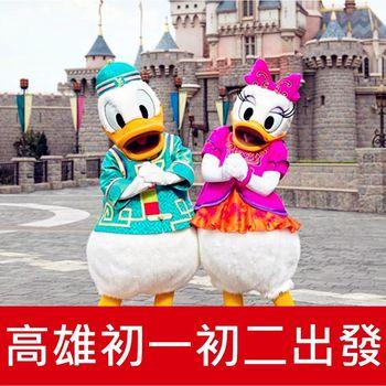 【高雄初一初二出發】港圳金雞行大運雙樂園迪士尼+長隆海洋王國四日