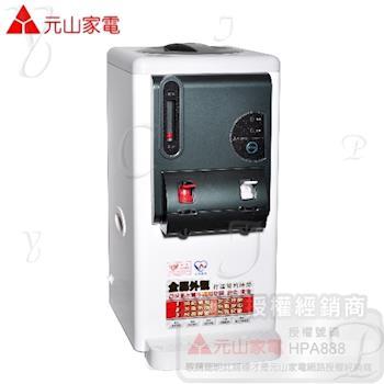 【元山】全開水溫熱開飲機 YS-816DW