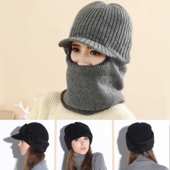 【Verona】韓款冬季多功能男女款機車護頸頭套保暖帽