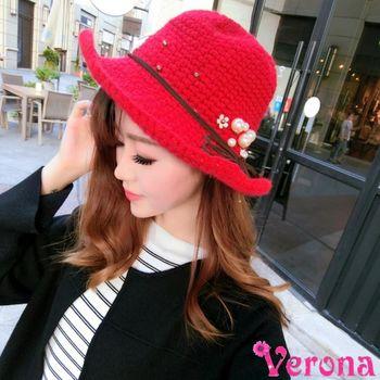【Verona】珍珠捲邊手工針織漁夫帽保暖毛線帽