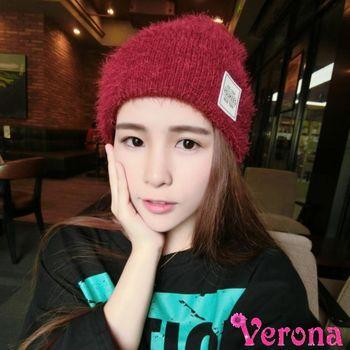 【Verona】麻海毛翻邊毛線帽保暖套頭帽