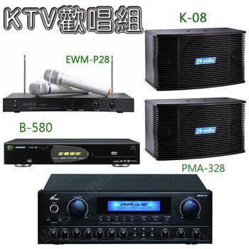 【音圓】卡拉ok電腦伴唱機套組 B-580+PMA-328+K-08+EWM-P28