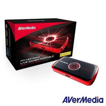 圓剛 C875 易錄盒 Live Gamer Portable LGP+贈05-HD12 HDMI一對二分配器