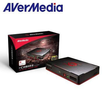 圓剛 GC530 HD遊戲錄影盒+贈05-HD12 HDMI一對二分配器