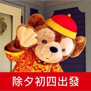 【除夕初四出發】港珠圳新春大發財迪士尼海洋奇夢館長隆大馬戲四日