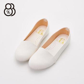 【88%】MIT台灣製 簡約素色素面 透氣皮革 平底豆豆底 便鞋 懶人鞋 休閒鞋 4色