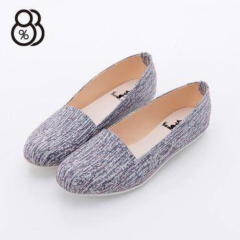 【88%】MIT台灣製 混色毛呢 平底豆豆底 便鞋 懶人鞋 休閒鞋 2色