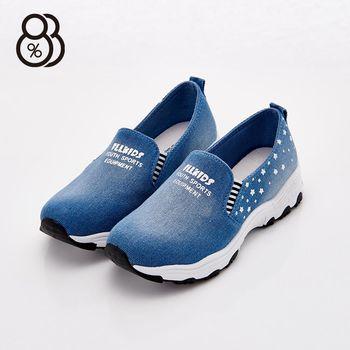 【88%】歐美街頭 字母小星星伸縮帶 厚底4cm 帆布鞋 休閒鞋 懶人鞋 2色