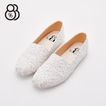 【88%】MIT台灣製 愛心英文字 仿麂皮 平底豆豆底 便鞋 懶人鞋 休閒鞋 3色
