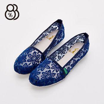 【88%】日系甜美 花花透明網布 平底包鞋 豆豆鞋 娃娃鞋 懶人鞋 3色