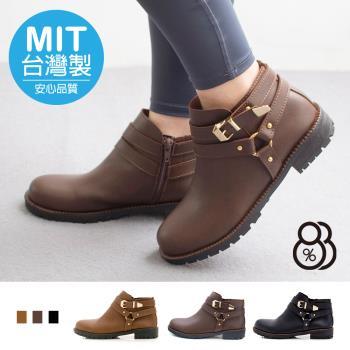 【88%】MIT台灣製 英倫復古 金屬扣環 騎士靴 機車靴 低粗跟3cm 短靴 2色
