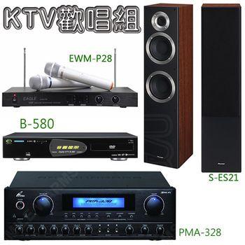 【音圓】卡拉ok電腦伴唱機套組 B-580+PMA-328+S-ES21+EWM-P28