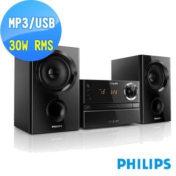 PHILIPS 飛利浦USB/藍牙微型音響 BTM1360/96
