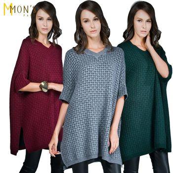 MONS簡約V領羊毛針織寬版上衣