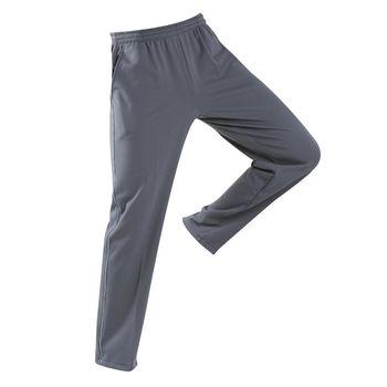 【Ratops 瑞多仕】中性刷毛保暖長褲S-3L『暗灰/影灰』DB5937