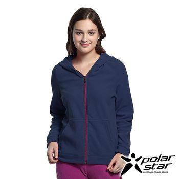 Polarstar  女刷毛保暖外套『深藍』MIT│ 排汗│透氣│保暖│抗靜電 P16206